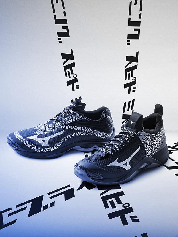 New handball shoes