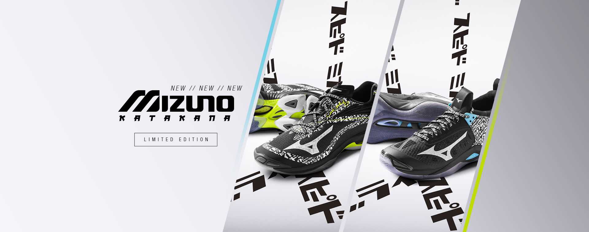 Mizuno shoes new Katakana